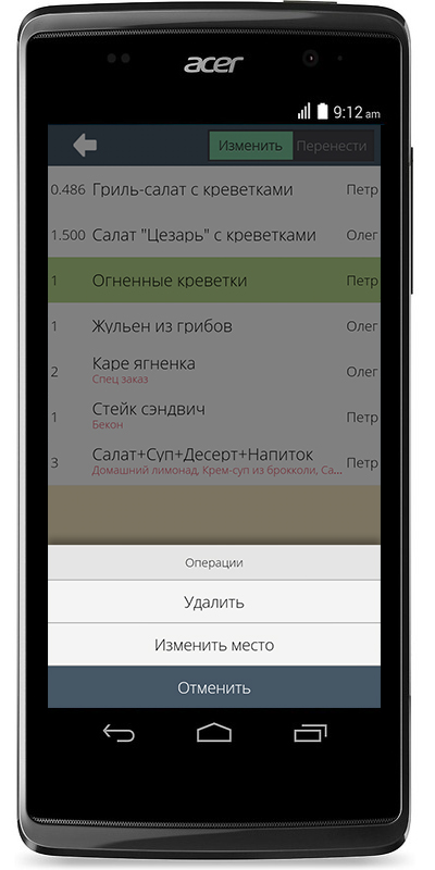 RK-Mob-Manager-Android.jpg