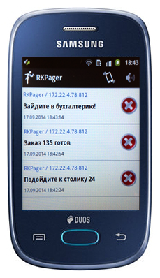 Samsung GT-S5312__.png