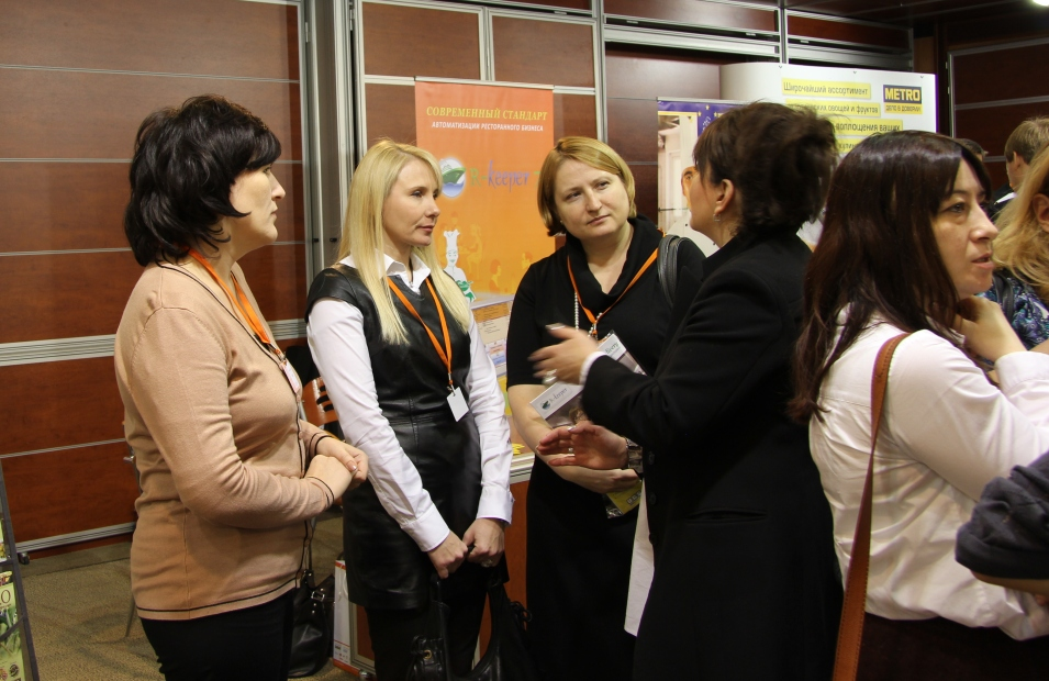 Russian_FoodService_Forum_2013_4.jpg
